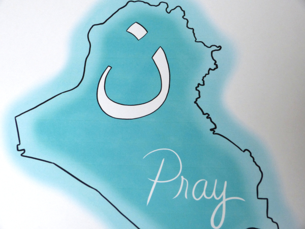 pray-4-iraq-printable(2)