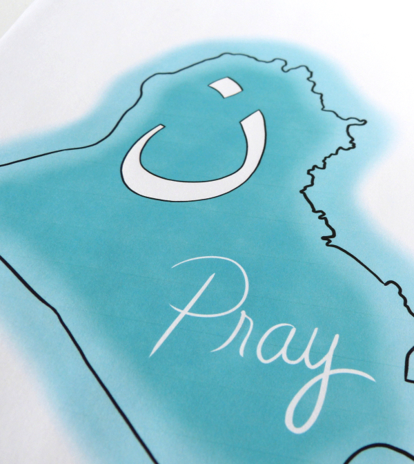 pray-4-iraq-printable(3)